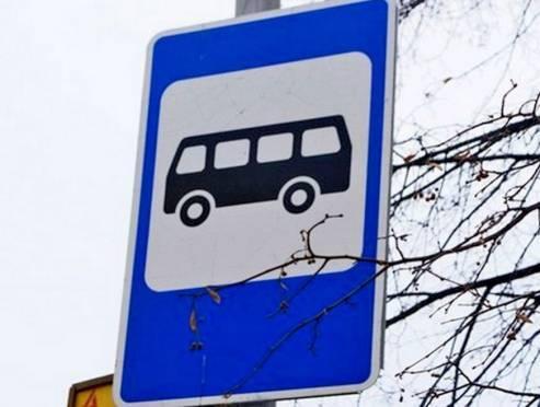 В Саранске общественный транспорт изменит работу на час