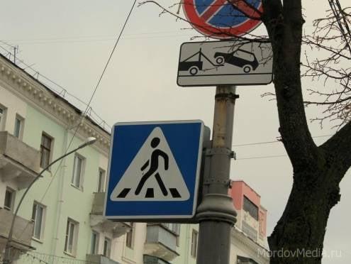 В Саранске на пешеходном переходе сбили школьника