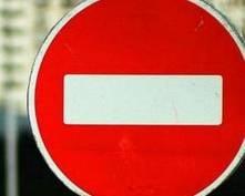 Сегодня в центре Саранска ограничено движение транспорта
