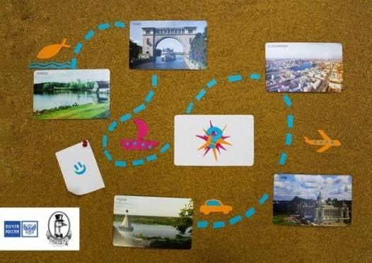 Жители Мордовии могут стать авторами открыток о Саранске