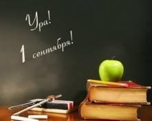 В День знаний школьников Саранска ждет масса развлечений