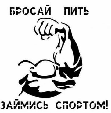 В Саранске установят ещё 24 уличных тренажёра