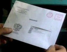 Мордовские почтовики завершают доставку «писем счастья», которая может оказаться последней