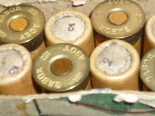 В Лямбире пенсионер в доме умерших родителей нашел тайник с боеприпасами