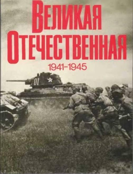 Жителей Мордовии приобщают к чтению книг о войне