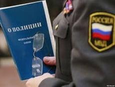 Полицейские Мордовии нарушали конституционные права граждан