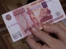 Житель Узбекистана наводнил Мордовию фальшивками