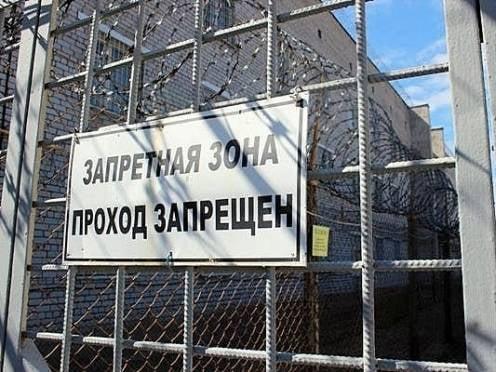 Житель Мордовии догулялся до колонии строгого режима