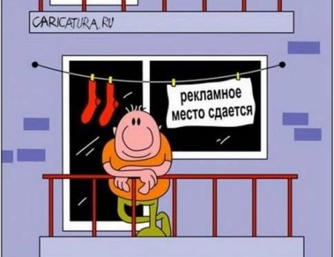 В Саранске могут начать снос рекламных баннеров