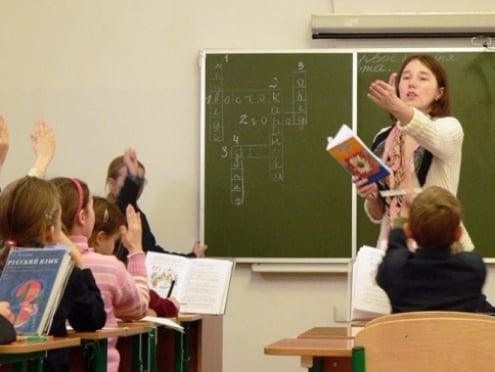 В Саранске выберут «Учителя года – 2013»