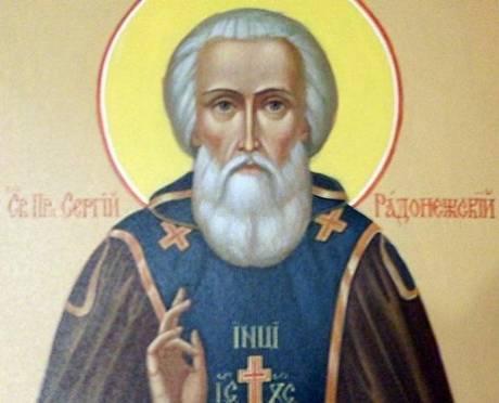 Жители Мордовии смогут поклониться мощам Сергия Радонежского