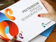 Мобильная связь от Ростелеком становится еще доступнее