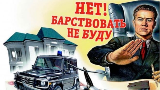 В Мордовии чиновников «уберегли» от чрезмерно дорогой покупки