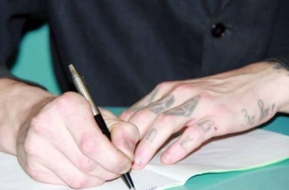 Для более 1,5 тысяч заключенных Дубравлага Мордовии начинается новый учебный год