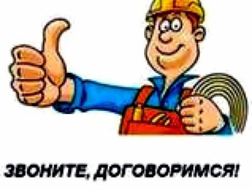 Лже-энергетик украл у саранской пенсионерки 100 тысяч рублей