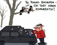 В Мордовии кемеровец обогатился на арендованном авто