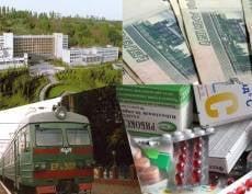 70% федеральных льготников Мордовии предпочло деньги лекарствам
