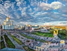 Россия и Саранск приглашают на День рождения!
