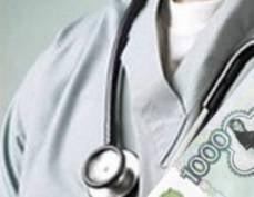 """В Саранске хирурга осудили за нечестно """"заработанные"""" деньги"""