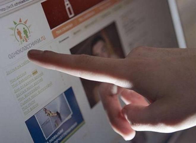 В Мордовии должников ищут с помощью соцсетей