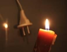 В Саранске 900 многоэтажек могли остаться без электричества