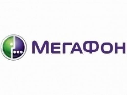 Услуга 8 800 от «МегаФона» теперь доступна клиентам других операторов