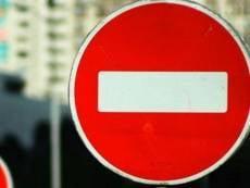 В Саранске в День знаний потеснят водителей