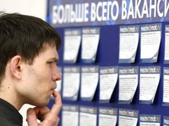 С начала года 20 тыс. безработных жителей республики - трудоустроились