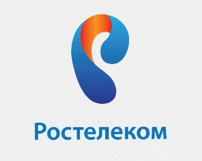 «Ростелеком» организовал зону Wi-Fi в офисах Волго-Вятского банка ПАО Сбербанк России