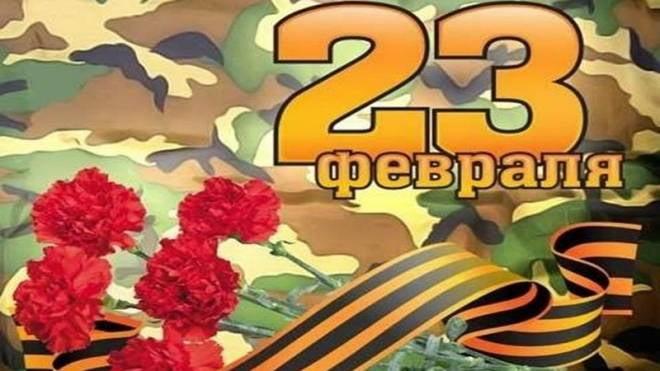 Более 3000 мужчин из Мордовии принимают поздравления на боевом посту