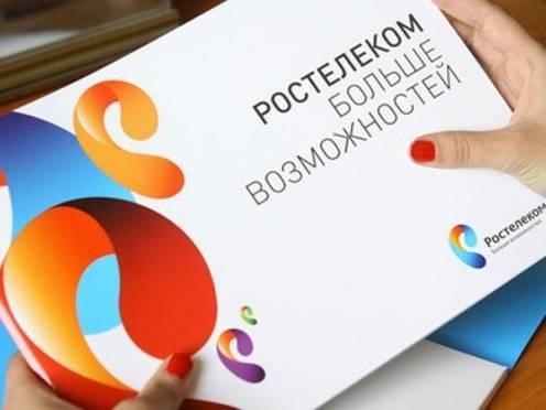 «Ростелеком» создал инфраструктуру связи для мордовской клинической больницы