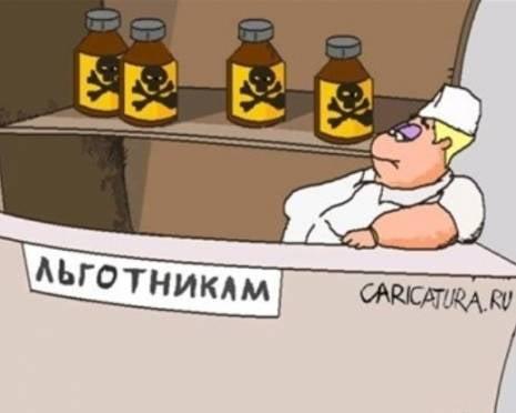 В Саранске льготникам не хватает бесплатных лекарств