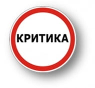 Октябрьский район Саранска покритиковали за отставание в благоустройстве