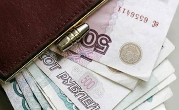 Что будет с зарплатой и пенсией  россиян в 2015 году