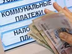Плата за ЖКУ в Мордовии вырастет на 4,2 процента