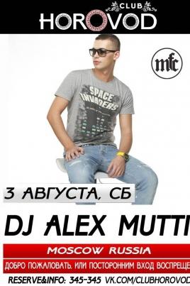 DJ ALEX MUTTI постер