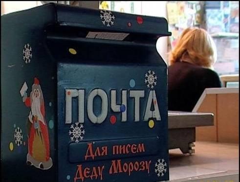 Почтовики Мордовии обрабатывают повышенные объемы новогодней почты