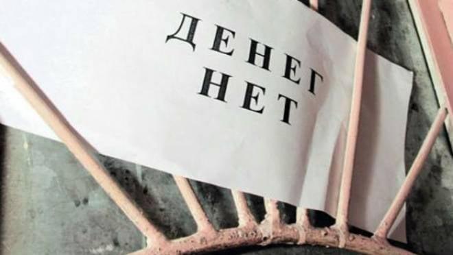 Компания «Ренессанс-М» в Саранске задолжала своим работникам почти 2 млн рублей