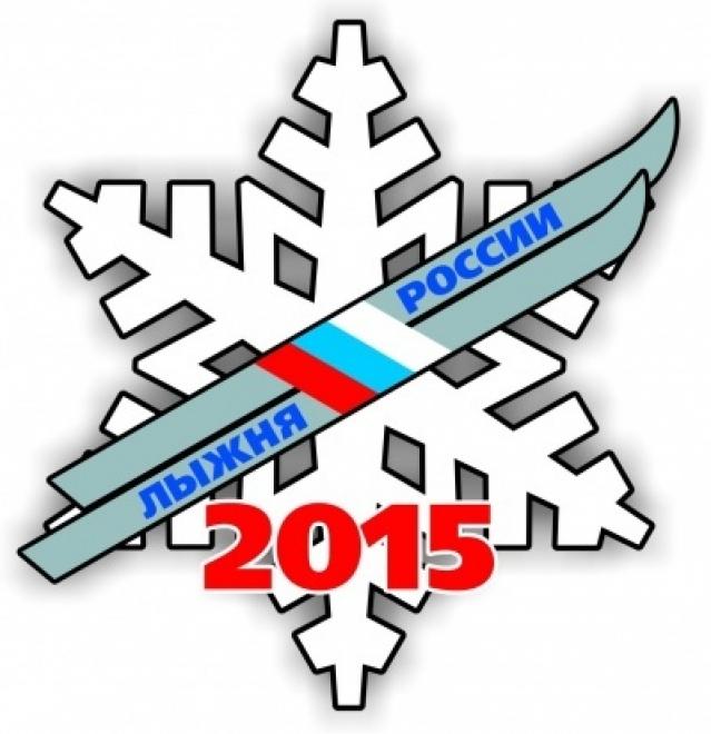На «Лыжне России» в Саранске ждут 5 тысяч человек