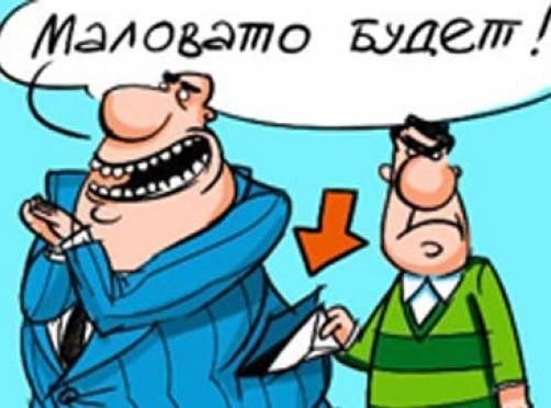 500 рублей взятки обошлись саранским бизнесменам штрафом в миллион