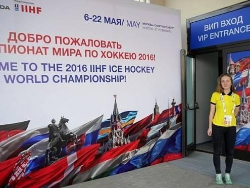 Волонтёры из Мордовии помогли стране принять ЧМ-2016 по хоккею