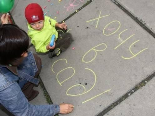 В 2015 году в Мордовии мест в детских садах будет хватать всем