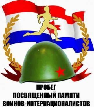 В Мордовии пройдет ряд значимых легкоатлетических состязаний
