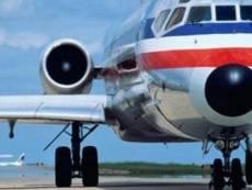 Реконструкцию аэропорта в Саранске оценили в 3,5 миллиарда рублей