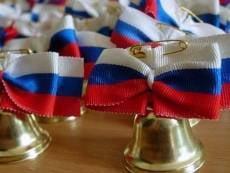 В Мордовии «Последний звонок» прозвенит для 3224 одиннадцатиклассников