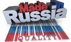Аграрные предприятия Мордовии займутся импортзамещением
