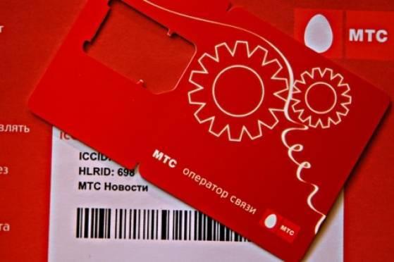 Спрос на М2М-сервисы МТС в Мордовии за год увеличился на четверть