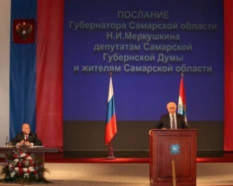 "Николай Меркушкин: ""Я буду говорить о Мордовии"""