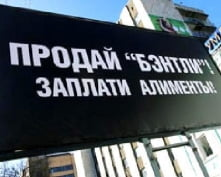 Судебные приставы Мордовии будут размещать фото должников в СМИ