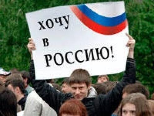 Переселенцам в Мордовию помогут материально